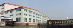 與遼寧納諾科技公司的合作